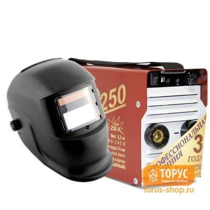 ТОРУС-250 ЭКСТРА  в фирменном магазине Торус